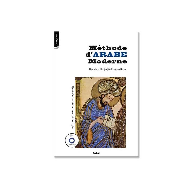 m 233 thode d arabe moderne livre langue arabe livre apprendre langue arabe livre