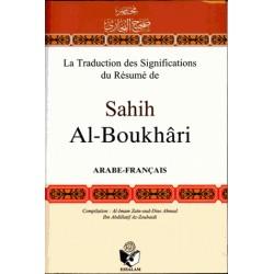 Sahih al-Boukhari, bilingue arabe-français