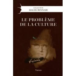 Le problème de la culture dans le monde musulman