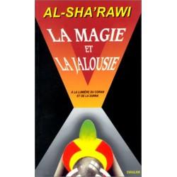 La magie et la jalousie en Islam