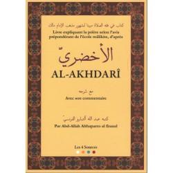 Al-Akhdari - Explication de la Priere selon le rite Malikite