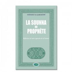La sounna du prophète