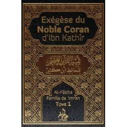 Exgésèse du noble Coran en 04 volumes d'ibn Kathir