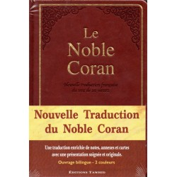 Noble Coran, bilingue, grand  format et couverture rigide