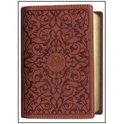 Le Noble Coran (Luxe/Poche)