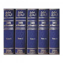 Sahîh al-Boukhârî - 5 volumes (Français / Arabe)