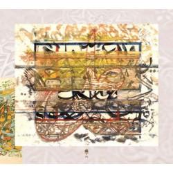 Algérie, l'art de la calligraphie, de l'enliminure et de la miniature