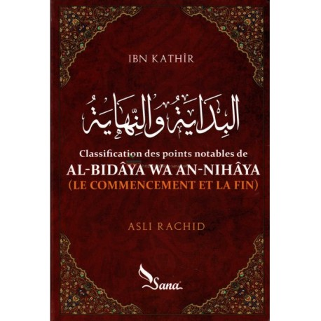 AL-Bidâya wa An-Nihâya