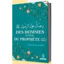 Des hommes autour du prophète