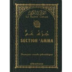 Coran, chapitre amma (français-arabe-phonétique)