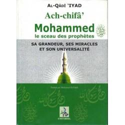 Ach-chifâ, Mohammed le sceau des prophètes