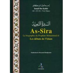 as-Sîra, la biographie du prophète Mohammed