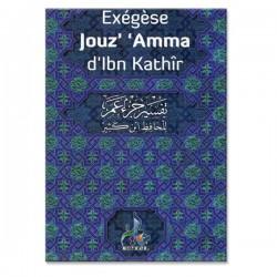 Exégèse du Coran,  jouz' amma