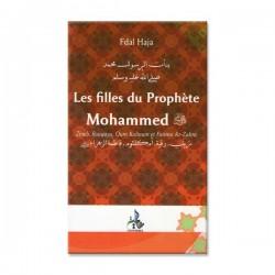 Les filles du prophète Mohammed