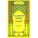 Les quarante hadiths Nawawi