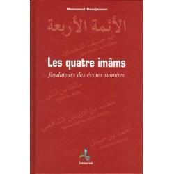 Les quatre imams, fondateurs des écoles sunnites