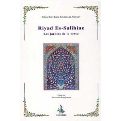 Riyad es-salihine - les jardins de la vertu (grand format)