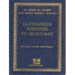Citadelle fortifiée du mausulman (arabe-français-phonétique )