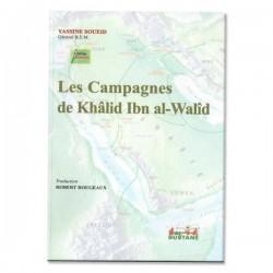 Compagnes de khalid ibn al-Walid