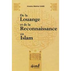 De la louange et de la reconnaissance en islam