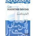 Hadiths divins