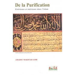 De la purification extérieure et intérieure en islam