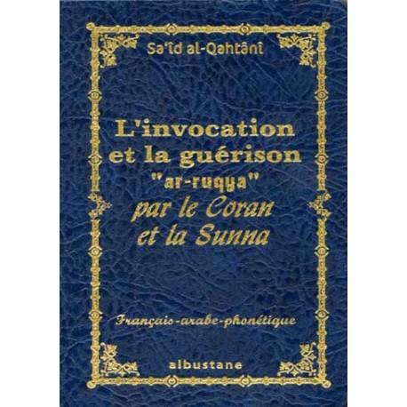 Invocations et guérison par le coran et la sunna