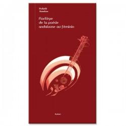 Florilège de la poésie andalouse au feminin