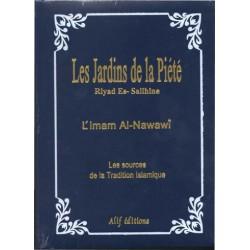 Les Jardins de la piété (bilingue/poche)