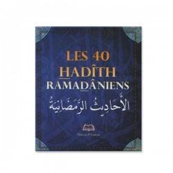 40 hadith ramadaniens