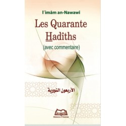 40 hadiths Nawawi avec commentaires