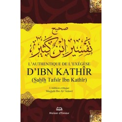 L'authentique de  l'exégèse d'ibn  khathir (01 vol)
