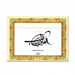 Cahier de calligraphie : style Roqu 'a