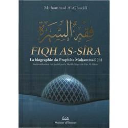 Fiqh assira la biographie du prophète