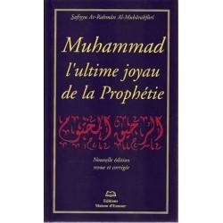 Muhammad, l'ultime joyau de la prophétie