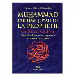 Muhammad, l'ultime joyau de la prophétie poche