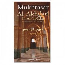 Mukhtasar al-akhdari, la prière selon le rite malikite