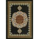 Le noble Coran phonétique, arabe, français - grand format +cd traduction hamiddulallh