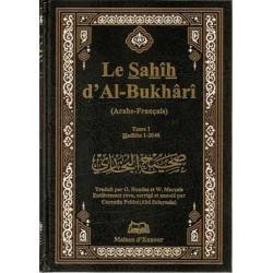 Sahih al-bukhari, tome 1-4