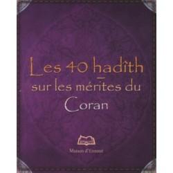 40 hadith sur les mérites du Coran