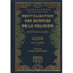 Revitalisation des sciences de la religion ( (ihya 'ulum al-din))