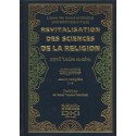 Revitalisation des sciences de la religion (ihya 'ulum al-din)