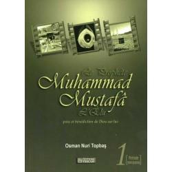 Le prophète Muhammad Mustafa l'élu