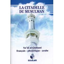 La citadelle du musulman -arabe-français-phonétique