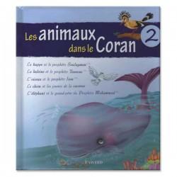 Les animaux dans le coran (tome 02)