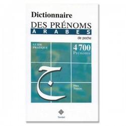 Dictionnaire des prénoms arabes (poche)