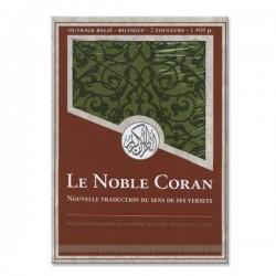 Coran, grand format. couverture souple haut de gamme