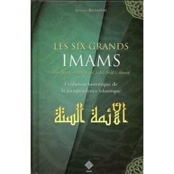 Les six grands imams de l' Islam