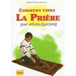 Comment faire la prière pour enfants (garçons)