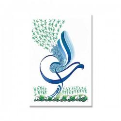 La Paix-Essalam